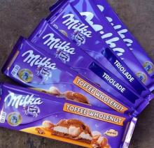 Quality 100% Milka 100gr Chocolates EU Brand Milka is the leader on the European