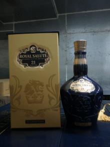 Chivas Royal Salute 21yo