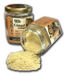 Malaysia Premium Freeze Dried Ginger Powder