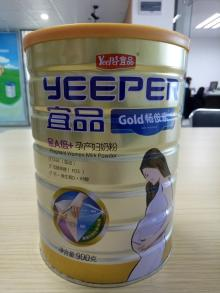 Pregnant women milk powder