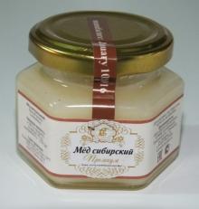Delicious Bashkir Honey