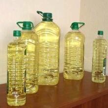 100% Refined Corn Oil,Sunflower Oil Refined Corn Oil / High Quality Grade A Refined Corn Oil Whats-