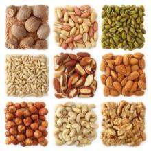 Hazelnuts, Macadamia Nuts, Betel Nuts, Brazil Nuts, Cashew Nuts, Pea Nuts, Basil