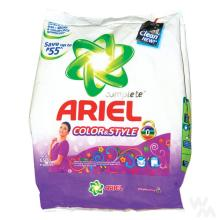 ( Ariel, Vanish, Persil ) POWDER best price