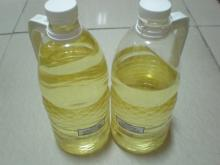 RBD Coconuut Oil