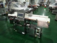 metal detector for food processing