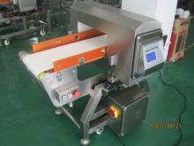 vegetable fruit metal detector