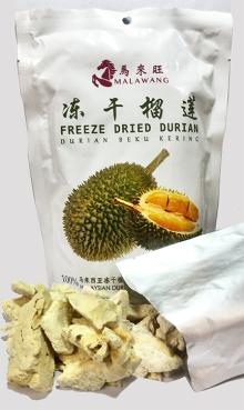 Malaysia Premium Freeze Dried Durian