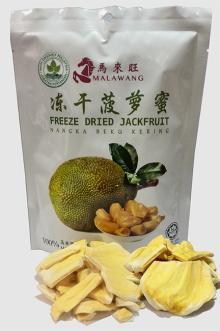 Malaysia Premium Freeze Dried Jackfruit