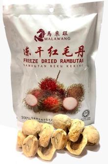 Malaysia Freeze Dried Rambutan
