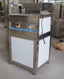onion skin separating machine