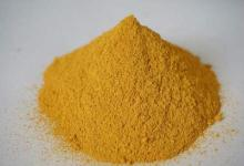 Folic acid  Vitamin  M BP/USP/EP/JP FCC  Food   grade
