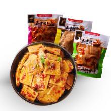 Spicy Soya Dry Snack Tofu