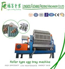 Factory Price  Paper  Egg Tray  Making  Machine Price