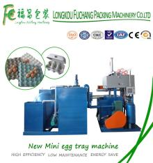 Hot  Sell ing!!!egg Tray Machine China / Egg Tray Carton Machine / Egg Tray Making Machine China