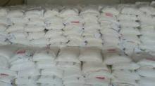 WHITE Maize Meal/Corn Flour/Corn Meal from South Africa