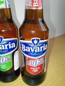 Bavaria Malt 0.0% Non Alcohol Beer 330ml Bottle