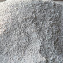 Seashell Powder