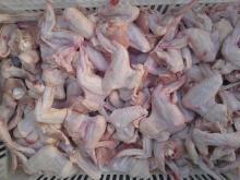 Frozen chicken wings 3 join