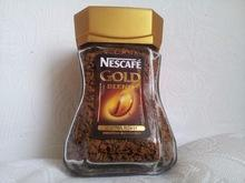 FREEZE DRIED INSTANT COFFEE SPECIAL