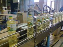 Edible oil sunflower oil100% Pure&nature refined sunflower oil ,,