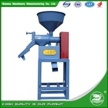 Home Use Small Rice  Mill ing Machine Paddy Husker
