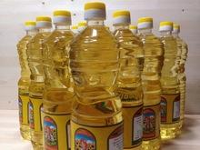 sell Refined sunflower Cooking Oil,100% Pure Refined Edible Sunflower Oil...