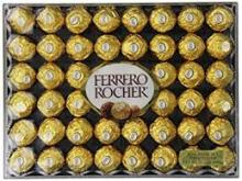 Top Grade Compound Chocolate Wafer Biscuit Candy Ball Gift Box Similar To FERRERO ROCHER