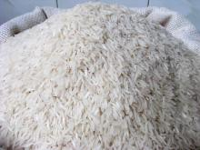 Perboiled Rice
