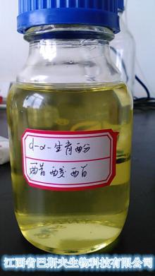 natural raw material D-Alpha Tocopheryl acetate