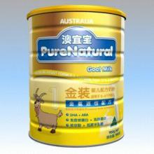 PureNature Baby Milk Powder Wholesale (all stages)