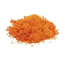 Acerola Plant Extract - 17% Vitamin C