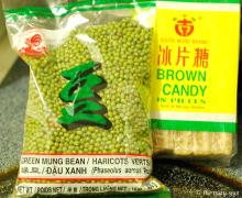 Green mung bean price 2.8-3.2mm HPS on hot sale with good manufacture