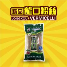 Sanlian brand sweet potato vermicelli 300G