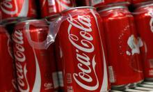 Coca Cola 330ml and other soft drinks