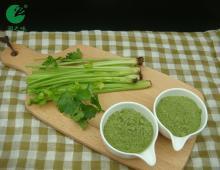 dehydrated celery powder