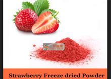 Water Soluble Strawberry Powder Freeze Dried Strawberry Powder
