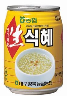 KOREAN TRADITIONAL BEVERAGE (SIK HYE)