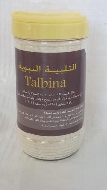 Talbina Al Nabawia