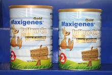 Maxigenes GOLD Stage 1 Infant Formula
