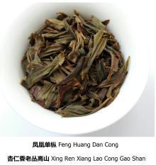 Xing Ren Xiang Lao Cong Gao Shan (Almond Aroma)