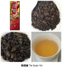Tie Guan Yin (Iron Goddess of Mercy) Pkt
