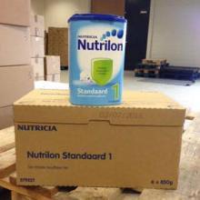 Nutrilon Milk, Friso Milk ,APTAMIL Milk and Nido