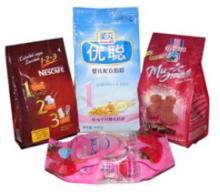 flour milk powder packaging machine