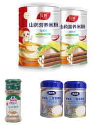 sugar seasoning canned spice powder filling machine