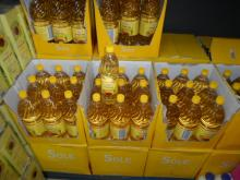 Sunflower oil,corn oil,soybeans oil,palm oil and coconut oil for sell