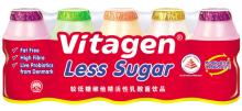 Vitagen Less Sugar for sale