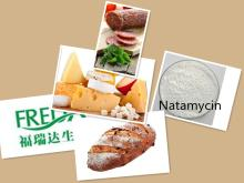 Natamycin 95% from manufacturer, JECFA and USP grade