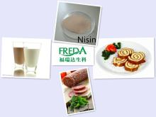 Nisin, manufacturer, quality product, ISO 9001&22000