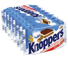 Knoppers, Kinder Schoko Bons 125g, Hanuta Mini 200g